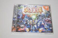 Sunrise Eiyuutan Japan Sega Dreamcast Game