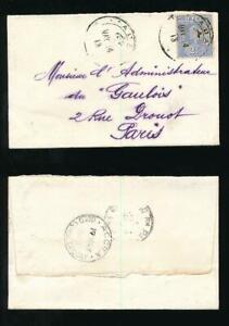 GOLD COAST 1913 ADDAH ADA SLAVE COAST KE7 2 1/2d to PARIS SMALL ENVELOPE BR.TOGO