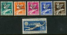 UNITED NATIONS - 1932 1F 'GREY & BLUE' SGLN34-39 VFU Cv £140 [A7581]*
