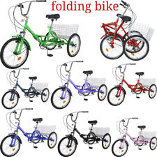 Adult Folding Tricycle 7Speed 20-Inch Foldable Three Wheel Cruiser Bike w/Basket
