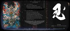 Rare Final Copies Shinobi Winds Special Ed. 2 Dvd Set ninjutsu doc Bujinkan