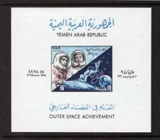 Yemen MNH 1966 Space Overprinted sheet mint stamps SGMS404