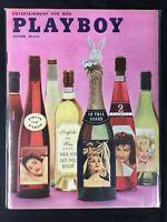 Playboy, magazine, Oct, 1958, Mara Corday, Pat Sheehan