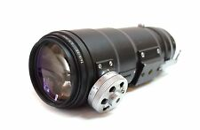 Lens Tair-3s f/4.5/300(Photo Sniper)M42 For Zenit.Telelens.Excellent condition!!