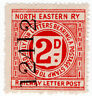 (I.B) North Eastern Railway : Letter Stamp 2d