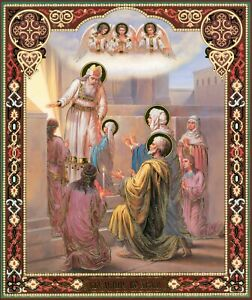 Introduction To The Temple Of The Blessed Virgin Mary Icon Введение Во Храм Икон
