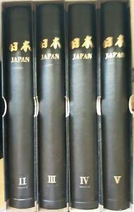 JAPAN: **, POSTFRISCHE SAMMLUNG (MNH) 1956 - 1990 in 4 Alben. LUXUSERHALTUNG!