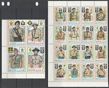 UAE Manama 6397 - 1971 SCOUT JAMBOREE PERF set of 20 unmounted mint