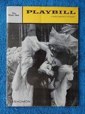 Rashomon - Music Box Theatre Playbill w/Ticket - February 3rd, 1959 - Bloom