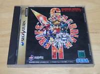 Sega Saturn Guardian Heroes Japan SS