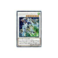 28293 Yugioh Yu-Gi-Oh RC02-JP024 S Crystal Wing Synchro Dragon Secret Rare