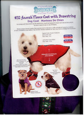 "Dog Coat Anorak Fleece with Drawstring Size S fits 10""-12"" Purple"