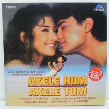 AKELE HUM AKELE TUM LP Record Bollywood Hindi Purple Colored Vinyl Indian Mint
