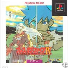 Breath of Fire IV 4 the Best PS Import Japan