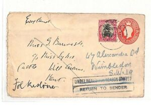 South Africa Postal Stationery Undelivered GB {samwells-covers} PTS 1931 AH17