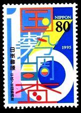 JAPÓN 1995 2173 1v.