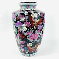 Vintage Chinese Famille Rose Vase Porcelain And Enamel Butterfly & Floral 11 3/4