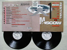 """2 LP 33T VARIOUS """"First music festival in Moscow"""" WANTED 7934731 FRANCE §"""