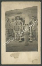 WW1, French 270mm De Bange Siege Mortar Type 1880, c1914. Postcard. (3811)