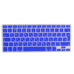 Durable Silicone Russian-english Keyboard Keypad Sticker Film Skin Blue