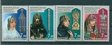 Russie - Russia 2008 - Y. & T. n. 7085/88 - Coiffures