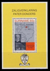 Suriname 09  1982   MNH