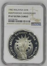 MALAYSIA 1982 RM25 INDEPENDENCE ANNIVERSARY PROOF COIN
