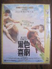Black Comedy DVD w/ Mandarin & Cantonese AUDIO English Chinese SUBS