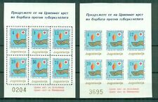Yugoslavia 1988 ☀ Macedonia - Red Cross perf+imperf ☀ Mint never hinged**