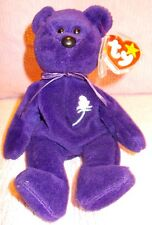 RARE MINT CONDITION 1st Edition P.V.C. 1997 Princess Diana Beanie Baby Retired
