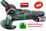 savers Bosch AdvancedMULTI18 18V Cordless Multi-TOOL 0603104071 3165140844017 SD