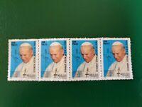 Juan Pablo ll Peru stamps 1988