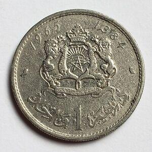 1965 (1384) Morocco 1 Dirham, King al-Hassan II,  Y# 56