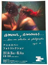 Agnis B Fotosammlung Japan Ausstellung Flyer Papier Mini Poster 2017