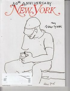 New York Magazine 50th Anniversary October 16-29, 2017  , NY lifestyle  /c3