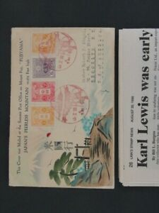 Nystamps Japan old stamp used on Karl Lewis cover to US y2xw