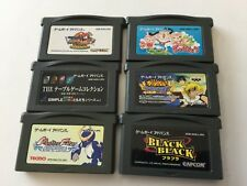 Lot of 6 Japanese Import games for Nintendo GameBoy Advance GBA + FREE US SHIP