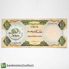 UNITED ARAB EMIRATES: 1 x 100 UAE Dirham Banknote.