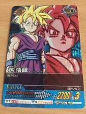 Carte Dragon Ball Z DBZ Data Carddass 2 Part 1 #038-II Prisme 2006 MADE IN JAPAN