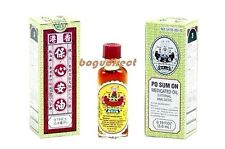 1 bottle Po Sum On Medicated Oil (aches of muscles & joints) 保心安油 0.19 fl. oz