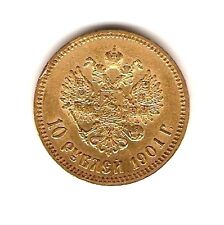 1901 (ФЗ) RUSSIA GOLD Coin 10 ROUBLES - Nicholas II