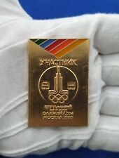 1980 Participant Opening XXII Olympic Games Moscow 80 RARE Pin Badge USSR