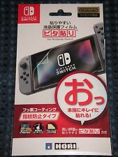 Nintendo Switch Official Air Zero Perfect Easy Fit Protective Filter Film JAPAN
