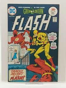 Flash #233 DC Silver Age HIGH GRADE UNREAD NEW OLD STOCK WAREHOUSE LOT FIND