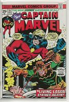 Captain Marvel #35 VF/NM (9.0-9.2) High Grade Bronze Age Marvel Comics