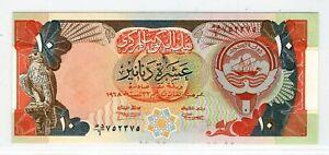 Kuwait, 1991/ 94 Fourth Issue, 10 Dinars Error (Misaligned Cut) #468