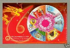Hong Kong 2009 60th Anniv of Founding of PRC S/S