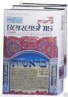 Artscroll Bereishis Genesis 2 Volume Hardcover Set