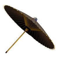 Bangasa Hokusai Black Samurai Maiko Geisha Kyoto Japanese Umbrella New