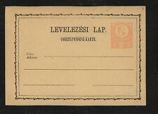 Hungary  nice  postal card  2kr   yellow                       KL0501